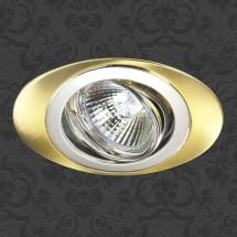 Светильник встраиваемый 369198 NT09 302 золото/хром GU5.3 50W 12V IRIS - 195 руб.
