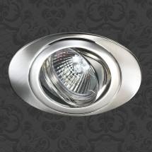Светильник встраиваемый 369199 NT09 302 никель GU5.3 50W 12V IRIS - 281 руб.