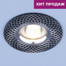 Алюминиевый точечный светильник 2006 MR16 BK черный 230р