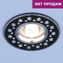 Алюминиевый точечный светильник 2008 MR16 BK черный 230р