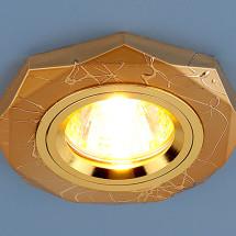 Точечный светильник 2040 GD MR16 (золото) 230р