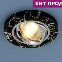 Точечный светильник 2050 BK/SL MR16 (черный/серебро) 230р