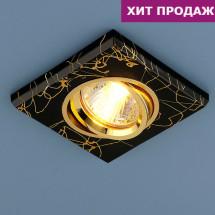 Квадратный точечный светильник 2080 BK/GD MR16 (черный/золото) 250р