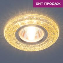 Встраиваемый потолочный светильник со светодиодной подсветкой 2160 MR16 GC тонированный 450р