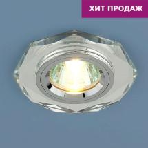 Точечный светильник 8020/2 SL/SL (зеркальный / серебро) MR16 250р
