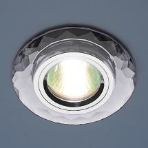 Точечный светильник 8150 SL/SL MR16 (зеркальный/серебро) 300р