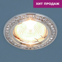 Точечный светильник 8332 MR16 CH/CL хром/прозрачный 350р