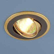 Точечный светильник 870A GU/G MR16 (черный / золото) 200р