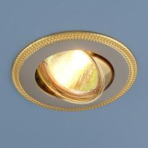Точечный светильник 870A PS/G MR16 (серебро / золото) 200р