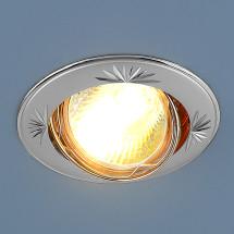 Светильник MR16 50W перламутровое серебро/никель, 180р