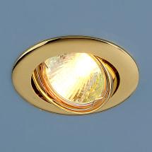 Точечный светильник 104S (золото) 180р