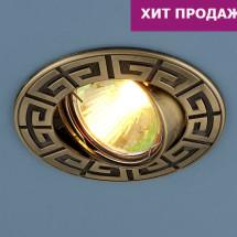 Точечный светильник для натяжных, подвесных и реечных потолков 120090 SB MR16 (бронза) 314р