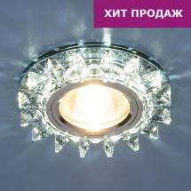 Точечный светодиодный светильник с хрусталем 6037 MR16 SL сапфир/хром 569р