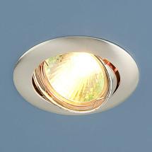 Точечный светильник 104S (сатинированное серебро) 225р